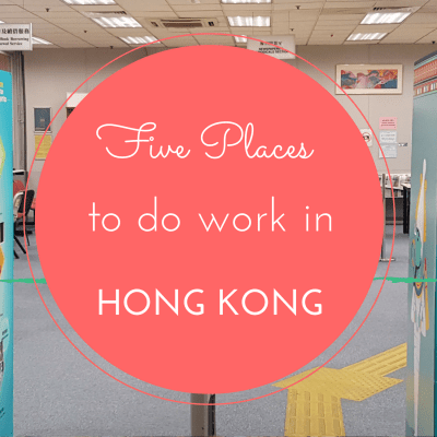 FREE WiFi in Hong Kong | Top 5 Places in HK