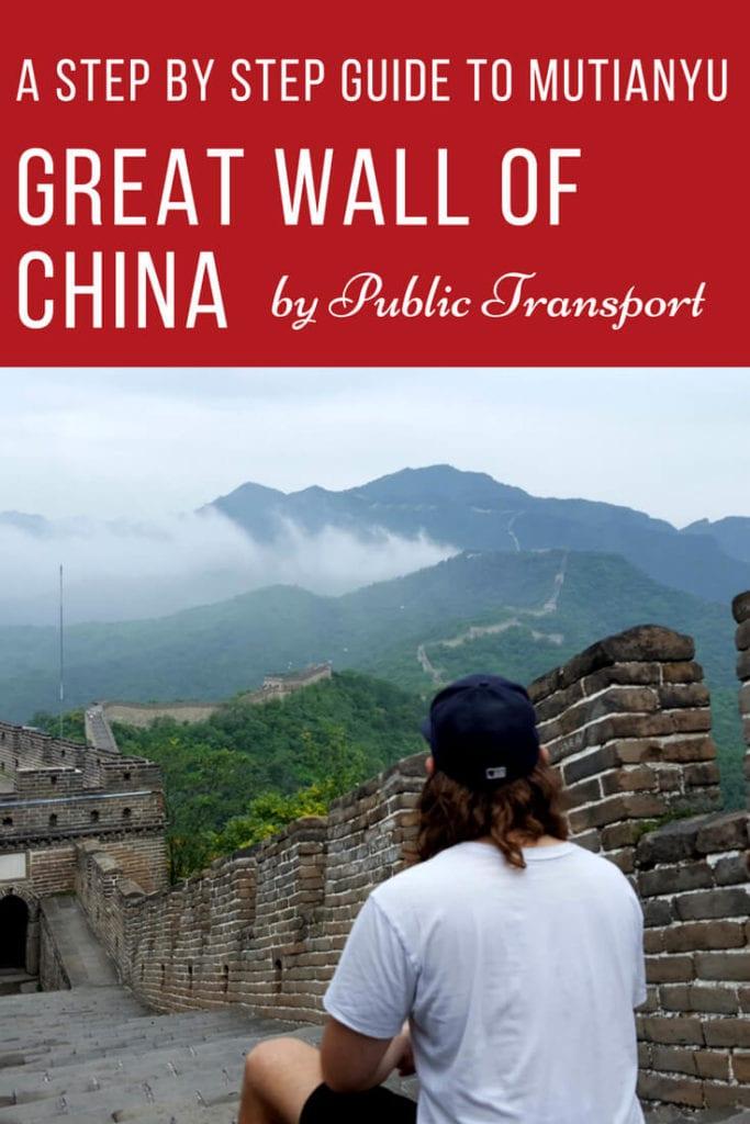 Guide to reach Mutianyu Great Wall + Photos & Video