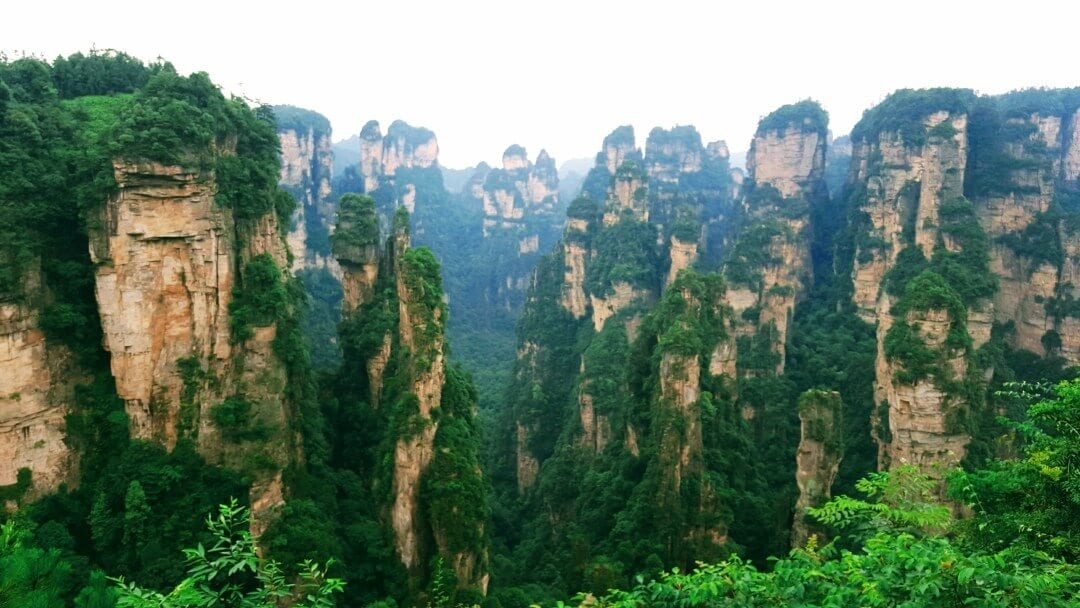 View+avatar+mountain+China