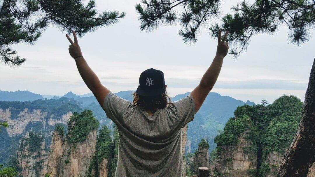 Avatar+Mountain+View+Huangshi+Nature