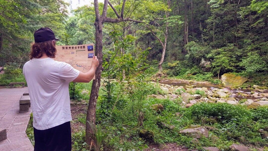 Zhangjiajie+National+Forest+Park+Map