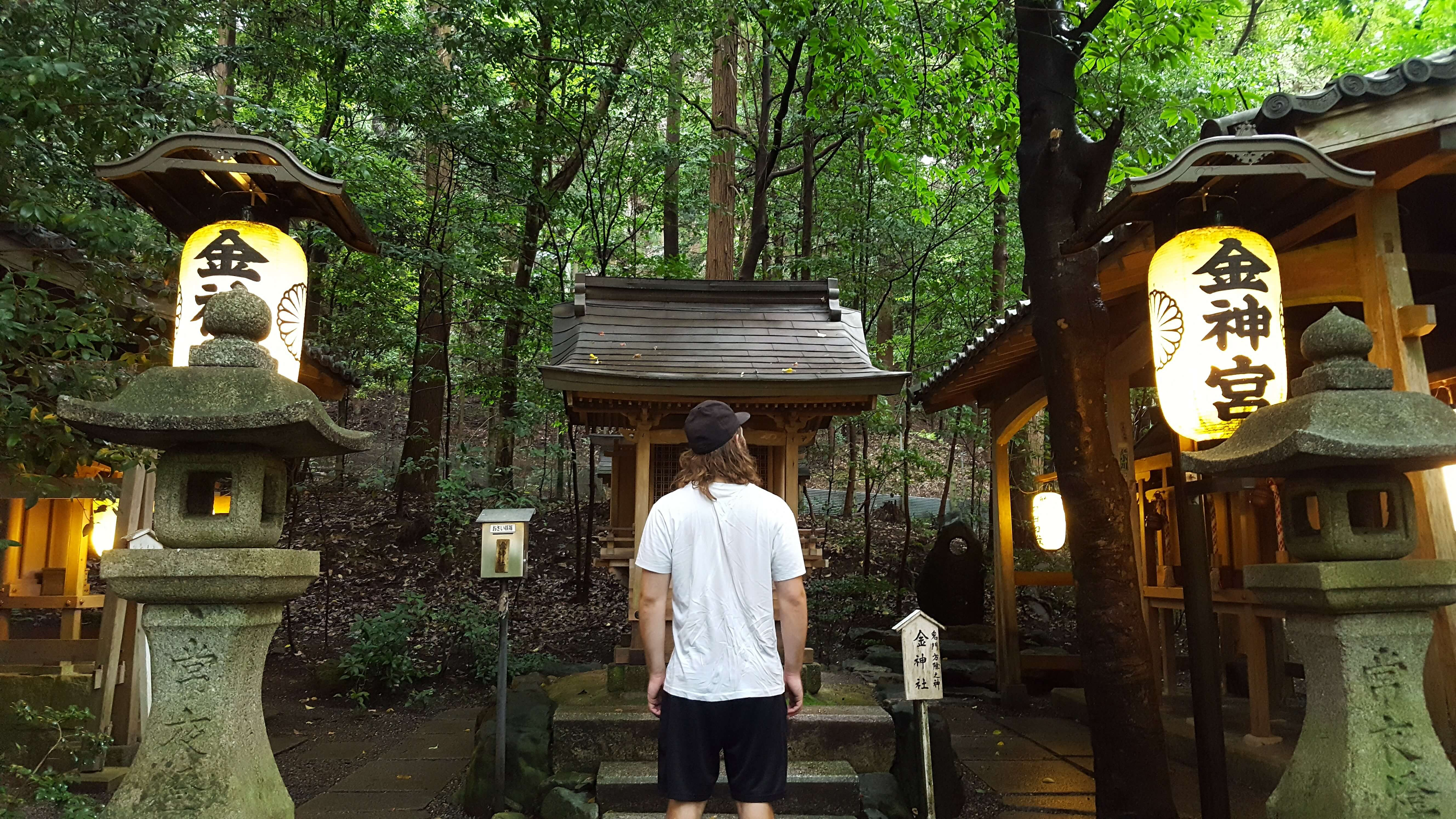 An-image-showing-the-best-things-to-do-in-kyoto