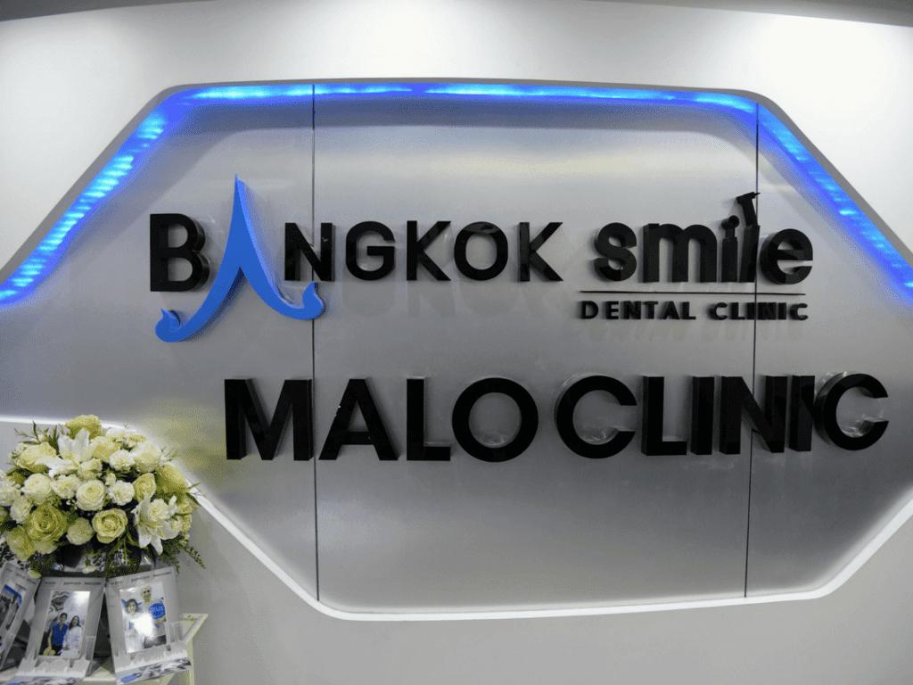 Best Dentist Bangkok – Review: Bangkok Smile & Zoom Whitening