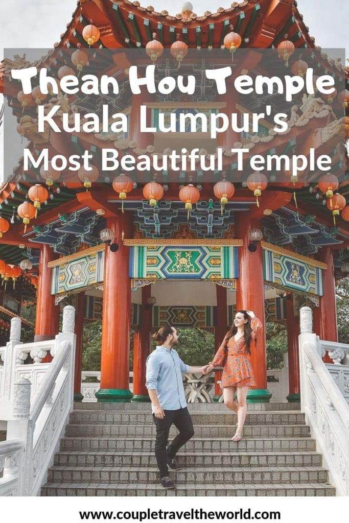 Malaysia-Temples-Kuala-Lumpur-Thean-Hou-temple
