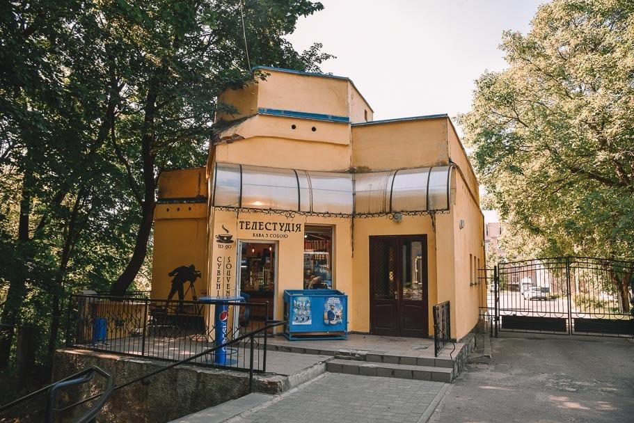 Lviv-Castle-Hill-store