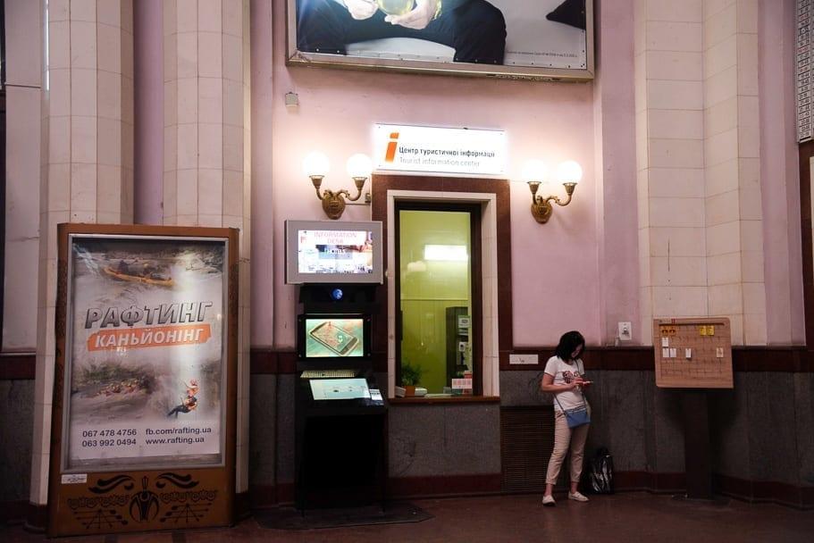 Lviv-Train-tickets-Rivne-tunnel-of-love