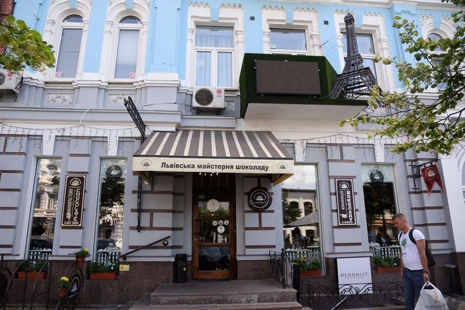 kiev-cafes,kiev-chocolate,coffee-and-chocolate-kiev,lviv-handmade-chocolate-kiev