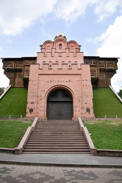 golden-gate-kiev